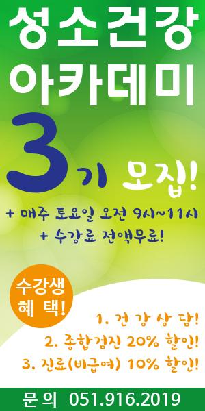 3popup.jpg